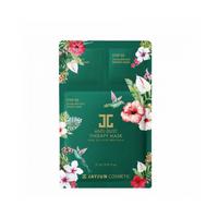 Jayjun Anti-Dust Whitening Green Tea Mask, image