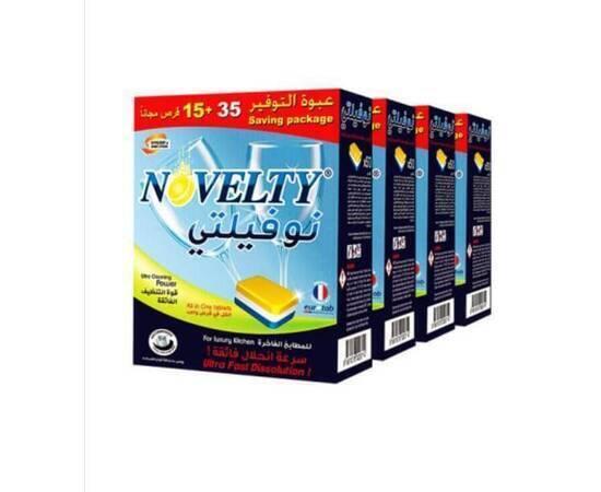 Novelty automatic washing machines disc 50Pcs, image